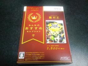 100225朧村正