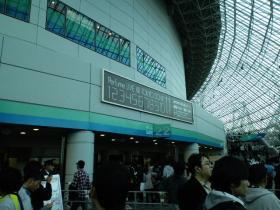 Perfume Live@TOKYO DOME