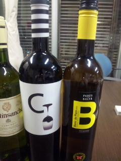 9月おすすめワイン