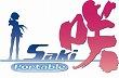 咲-Saki- Portable(限定版)(2010年春発売予定)