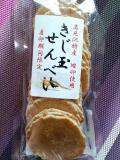 110822キジ玉煎餅