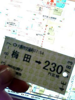 230806031.jpg