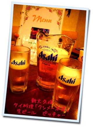 クンメービール
