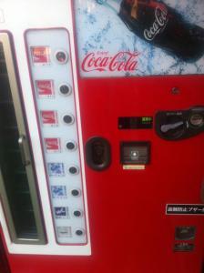 02 懐かしの自販機