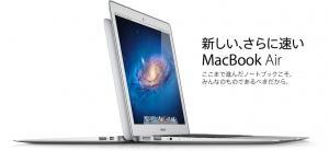 MacBookAirSSD.jpg