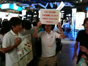 TGS2011_sce.jpg