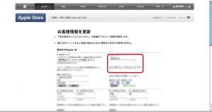 apple_id2.jpg