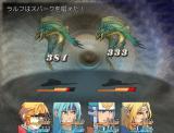 戦闘画面改造-04