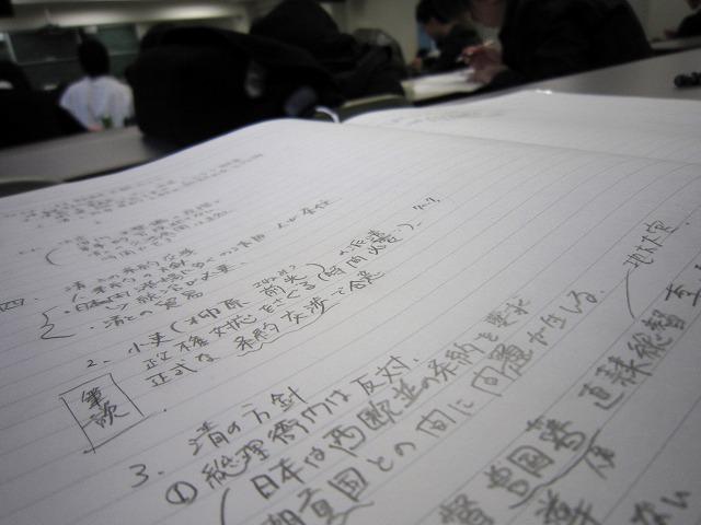孤独死しそうな日本史