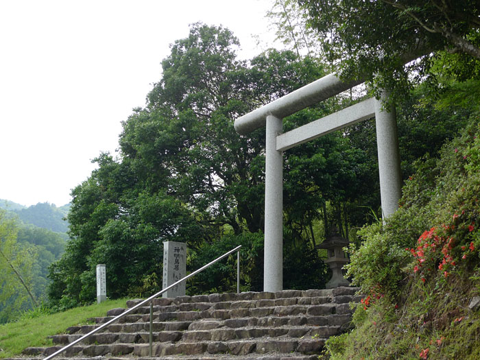 京都府 元伊勢 内宮