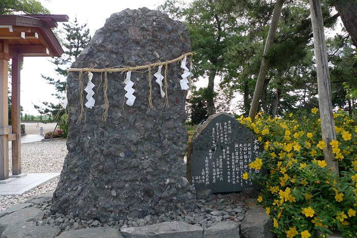 元伊勢 籠神社 大和さざれ石