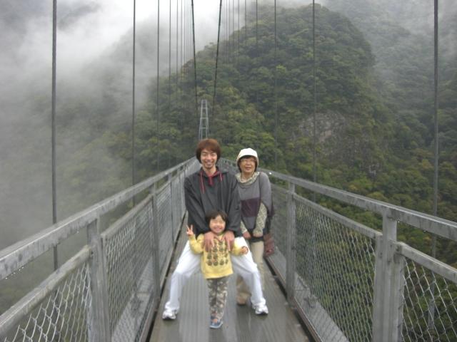 綾の大吊り橋