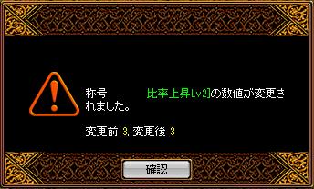 RedStone 11.06.30[03]