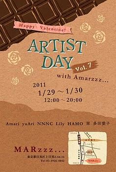 artist-day-dm.jpg