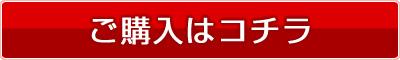 buy_red.jpg