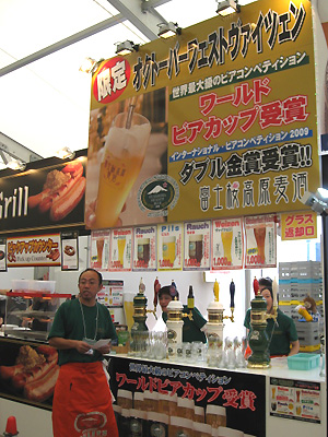 横浜オクトーバーフェスト2009
