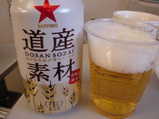 dosan beer