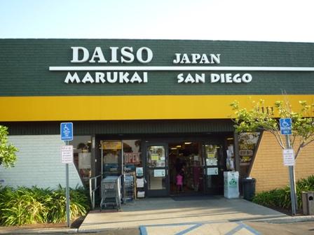 daiso SD