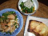 二人の夕飯