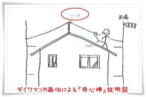 11062807_20111211180116.jpg