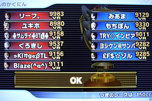 9m20leaf-2.jpg