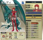 milady-1.jpg