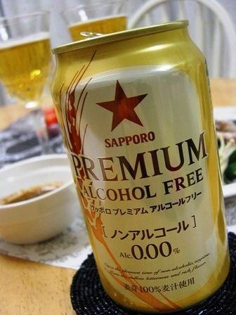 アルコールフリー (4)