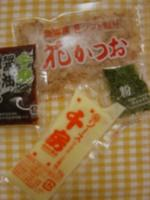 千房 お好み焼き (9)