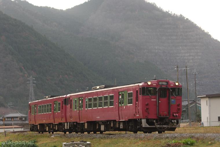 2009121302.jpg