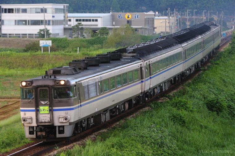 2010090302.jpg