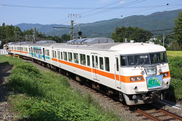 2010091901.jpg