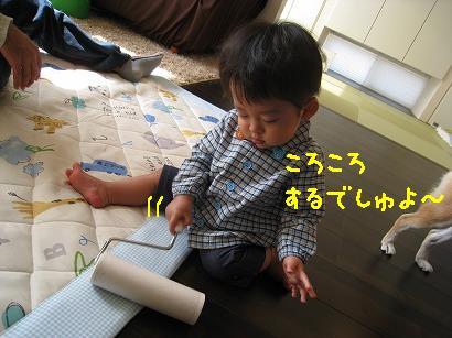 IMG_9621-2.jpg