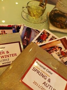2011冬スタイルブック5
