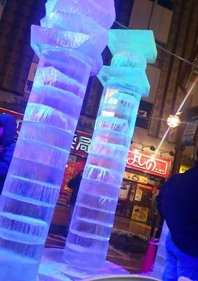 氷まつり4