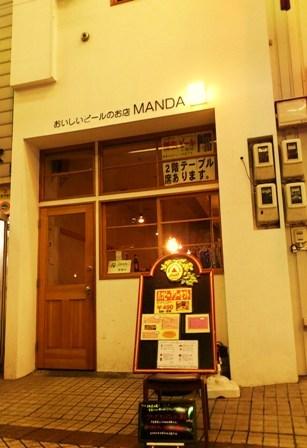 MANDA8