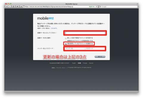 MobileMekoushinn2