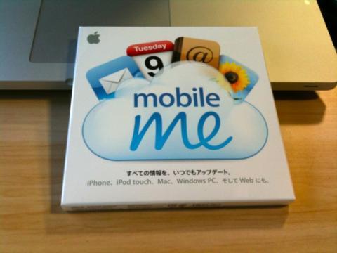 MobileMenokakakuhikaku
