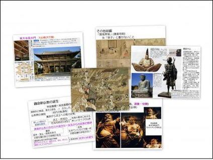 コラージュ鎌倉文化