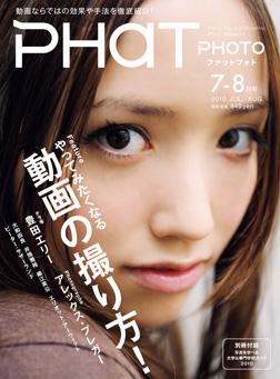 PP58_cover_web.jpg