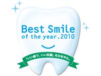 im_bestsmile_logo.png