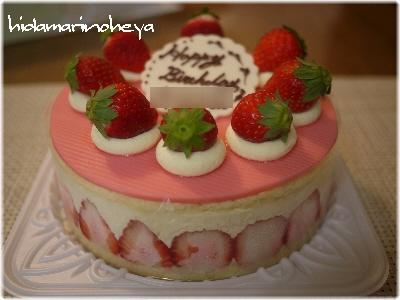 杏のケーキ