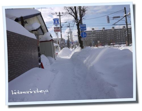 歩道が狭い
