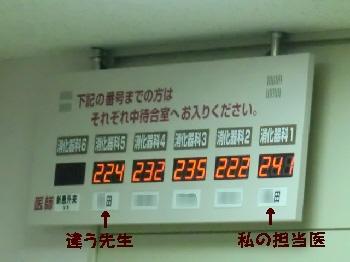 病院110404