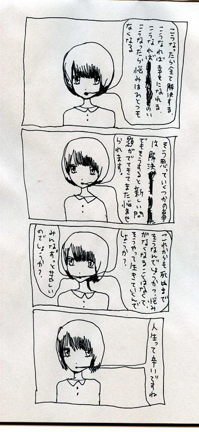 e372.jpg