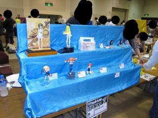 GSプロジェクト TFin神戸2