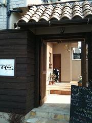 名古屋栄ランチ068