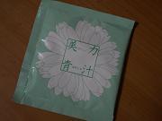 aojiru09020