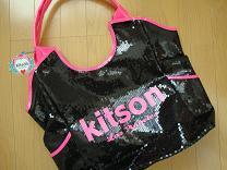 kitson0912