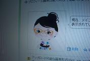 yumihei-pig100516