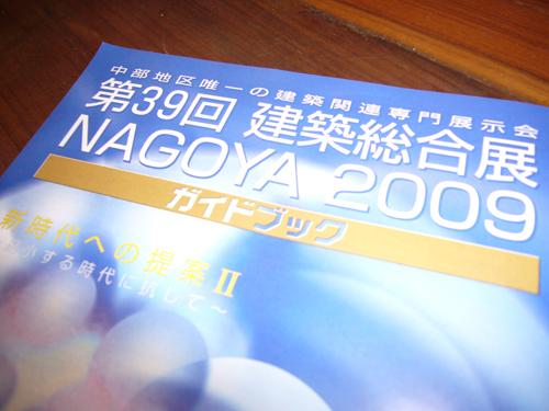 L1020196.jpg